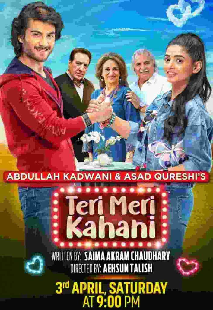 Short film, love, romantic, fun, entertainment, Bushra Ansari, Javed sheikh, Haroon Kadwani, Seher Khan, Usman Peerzada