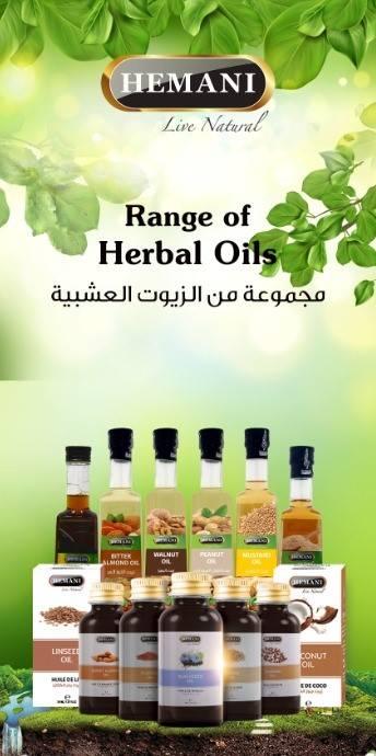 Hemani Herbals Oils, Range of herbal oils