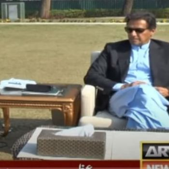 Imran Khan interview on ARY
