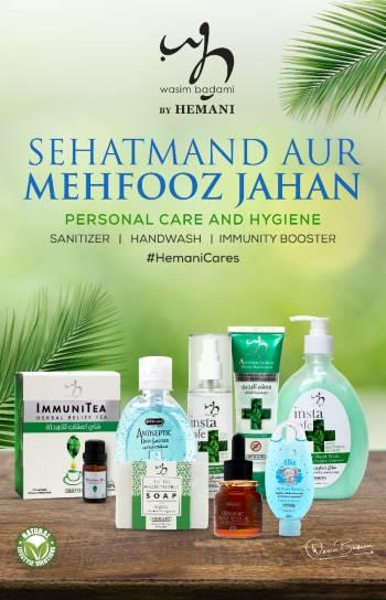 Hemani Herbals product range