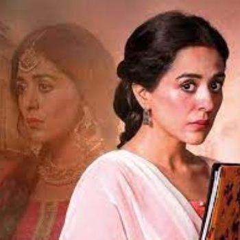 Yasra image