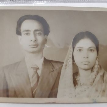 My father or Abbu and Ammi