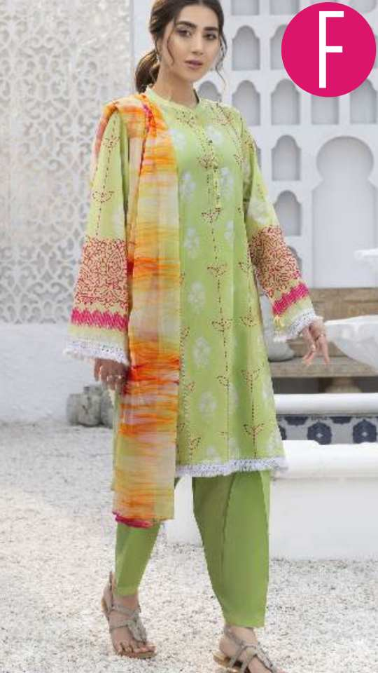 limelight, eid collection