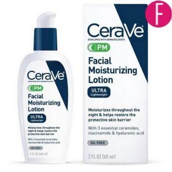 cera ve moisturizer for clearer skin