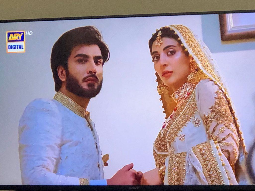 Imran and Urwa in Amanat