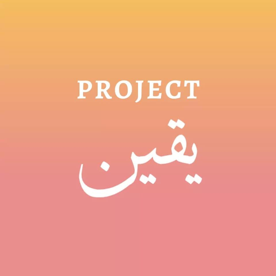 project yaqeen